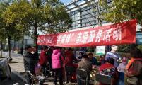 江山名洲社区开展学雷锋志愿服务活动