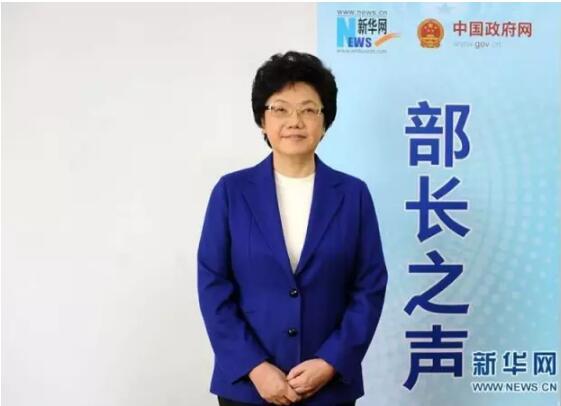 部长之声丨国家卫生计生委主任李斌做了这些解答.jpg