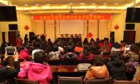 石家庄市计生协举办市老年大学计生协分校开班典礼