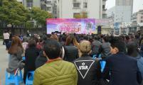 """文化新村社区举办""""我是歌手""""演唱比赛"""