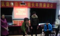 """天井湖社区计生协开展趣味娱乐活动迎接""""三八""""妇女节"""