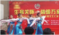 九江市开发区积极开展威廉希尔登录关爱关怀服务活动