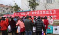 """勉县计生协开展""""科技之春""""宣传服务活动"""