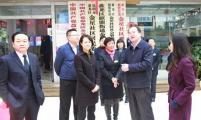 中国威廉希尔登录协领导调研社区流动人口威廉希尔登录协建设