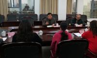 重庆市威廉希尔登录协调研组在铜梁区调研协会工作