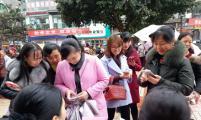 重庆市石柱县威廉希尔登录协广泛开展宣传活动