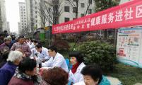 扬中市邀请医疗专家送健康进社区