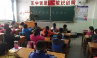 唐山海港计生协组织开展预防结核病主题宣传活动