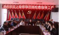 中国威廉希尔登录协项目评估组 赴内蒙古商都县开展评估工作