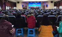 重庆市铜梁区开展威廉希尔登录协系统干部培训工作