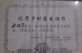 """孙桂萍:农村""""幸福家庭""""的楷模"""