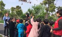 德清县洛舍镇计生协治水教育从幼儿园抓起