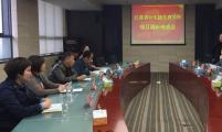 江苏省威廉希尔登录协调研组考察镇江市生育关怀工作