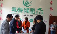 云南省威廉希尔登录协领导到临沧调研指导工作