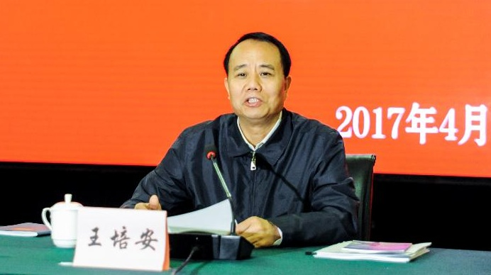 王培安出席吕梁山片区脱贫攻坚工作现场推进-.jpg