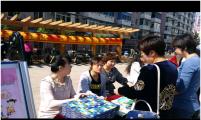 """溪湖区开展""""小雨伞yj""""微信服务平台宣传工作"""