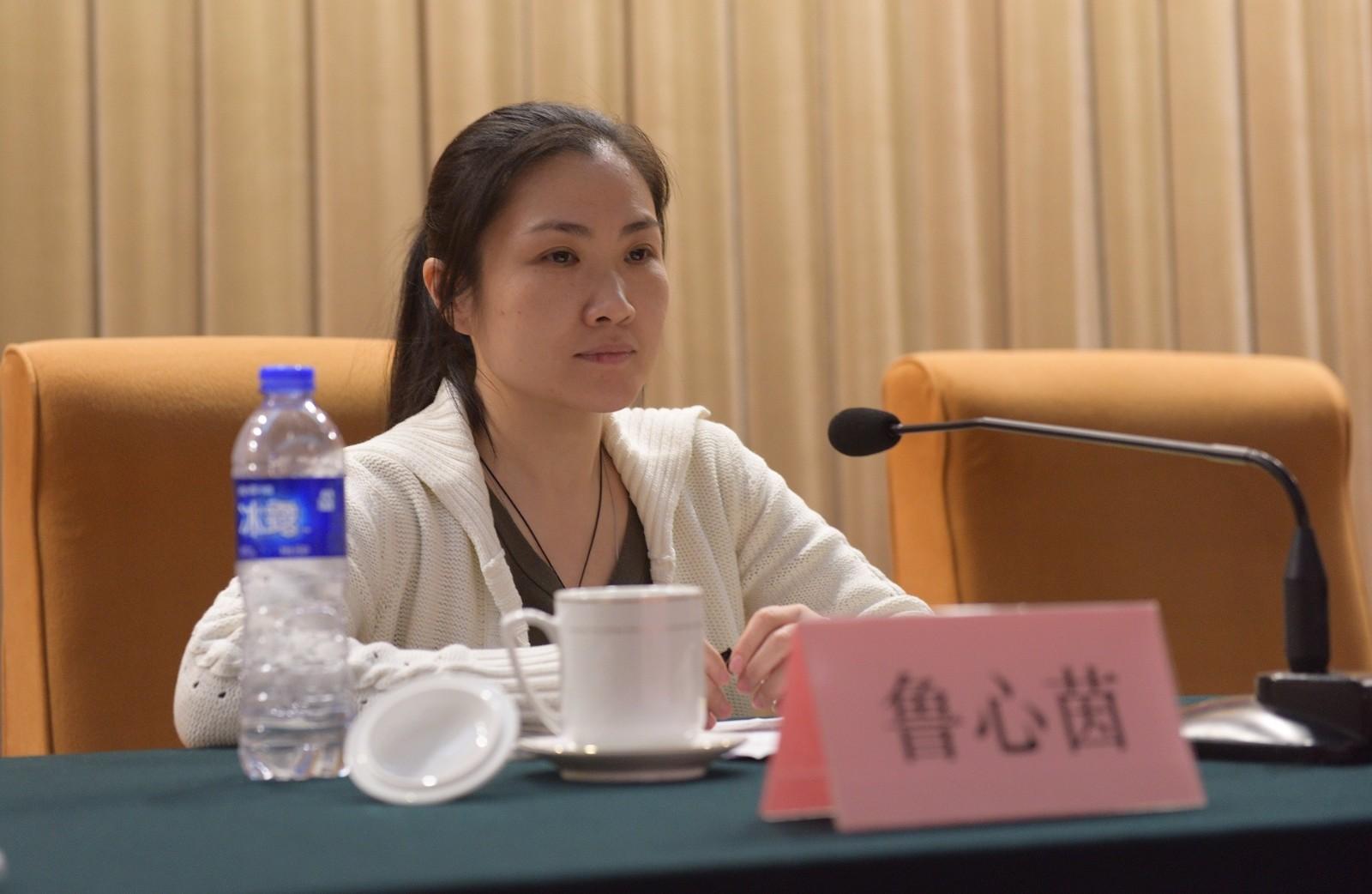 办好用好 中国威廉希尔登录协会刊《人生》研讨会在京举行-鲁心茵-.jpg