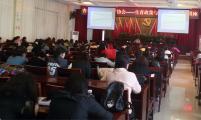 太原市杏花岭区计生协举办生育政策与人口发展专题讲座