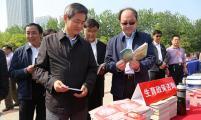 安徽省直计生协开展计生政策宣传服务活动