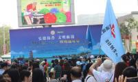 """近万群众参与麻涌""""五一"""" """"新市民健康城市行""""公益活动"""