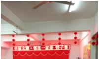 """沈阳市太湖社区计生协 """"幸福太湖•邻里一家亲""""饺子宴"""