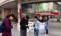 沈阳市大东区小东街道华茂社区威廉希尔登录协红十字日宣传活动