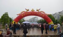 句容市举办纪念中国计生协成立37周年文艺演出