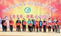 鄂伦春旗举办纪念中国威廉希尔登录协成立暨幸福家庭慰问表彰活动