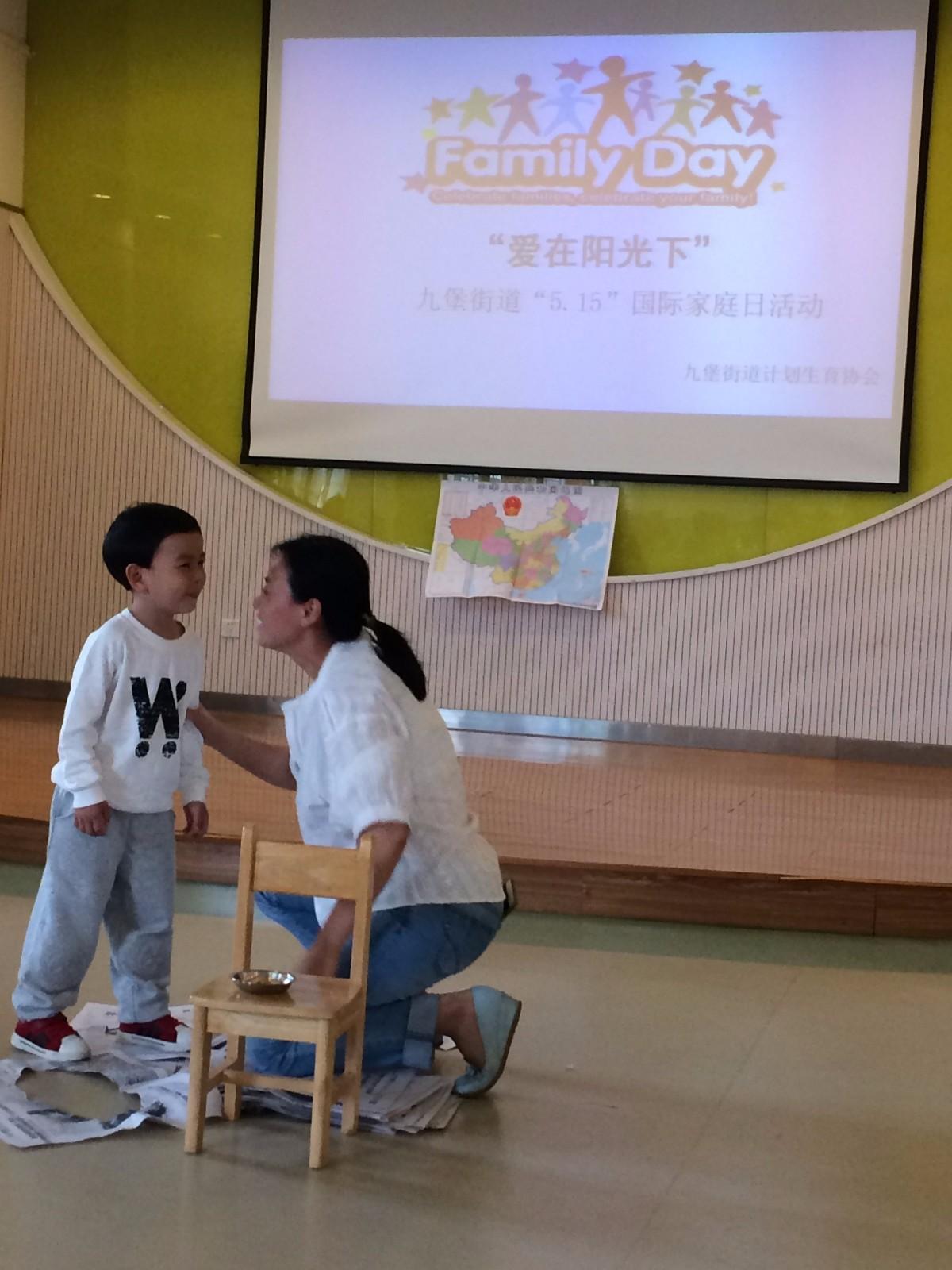 """杭州市九堡街道""""爱在阳光下""""国际家庭日活动-3-.jpg"""