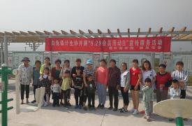 """白兔镇开展纪念第19个""""会员活动日""""宣传活动"""