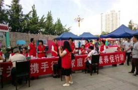 """江西省威廉希尔登录协会""""5.29""""宣传活动高潮迭起"""