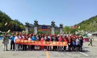 鞍山市铁西区组织威廉希尔登录特殊家庭母亲节登山活动