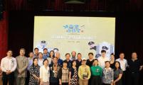 轻喜电视剧《大北京小保安》  在京召开媒体见面会
