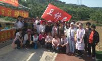 千山区威廉希尔登录协积极开展5.29纪念日宣传活动