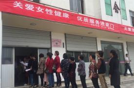 """华阳街道开展""""两癌""""筛查纪念""""5•29""""宣传活动"""