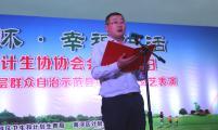 """浙江省南浔区举办""""5.29""""威廉希尔登录协会员日文艺表演"""