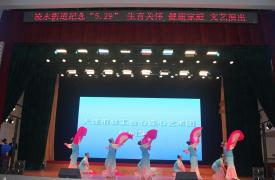 """大连市高新区凌水街道扎实开展""""5.29会员活动日""""活动"""