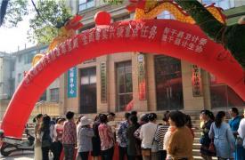 """江西省威廉希尔登录协""""5.29""""宣传活动再掀高潮"""