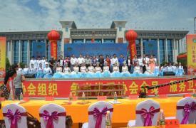 """湖南省威廉希尔登录协常务副会长康代四参加东安县""""5.29""""会员活动"""