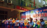 宝鸡市金台区中山东路街道办曙光路东社区开展健康宣传