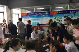 """锦州市威廉希尔登录协开展纪念""""5.29""""医疗进社区活动"""