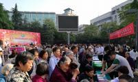 重庆市璧山区启动创建全国第四批威廉希尔登录基层群众自治示范区