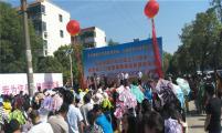 江西省纪念中国计生协成立37周年暨流动人口健康服务年活动