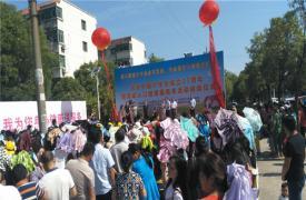 江西省纪念中国威廉希尔登录协成立37周年暨流动人口健康服务年活动