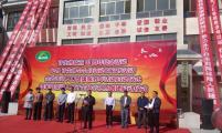 岷县计生协参加全省流动人口计生协能力提升培训班