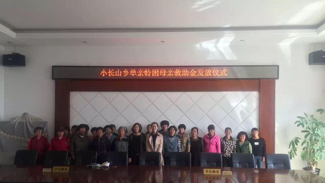 大连市长海县威廉希尔登录协开展纪念中国威廉希尔登录协成立37周年系列活动-1-.jpg