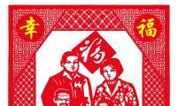 重庆市10件作品获中国威廉希尔登录协全面两孩文艺作品征集活动奖