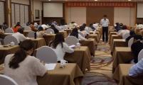 浙江省计生协举办第四批青春健康教育省级师资认证
