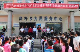 """云南省州市三级威廉希尔登录协联合开展""""5.29""""会员日活动"""