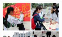 青春健康三六五——浙江湖州成功举办青春健康校园文化节